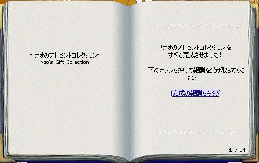 e0041727_9242210.jpg