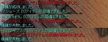e0097229_595065.jpg