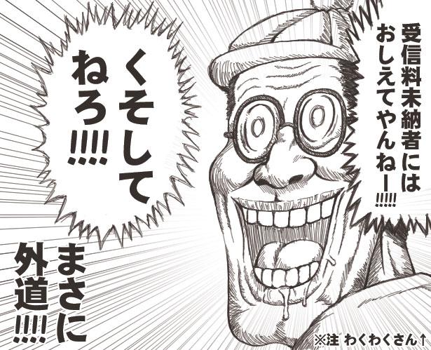 b0104432_015151.jpg
