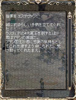 f0028938_139409.jpg