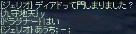 d0087943_3153032.jpg