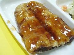 秋刀魚の蒲焼_d0018360_18304383.jpg