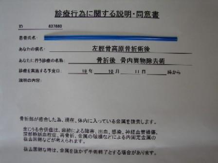 b0061261_9263572.jpg