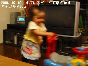 a0052666_17581811.jpg