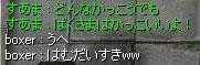 d0078069_11414187.jpg