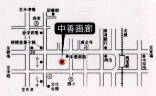 中野幸子 作品展_a0086270_11134619.jpg