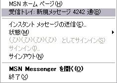 e0017272_0532765.jpg