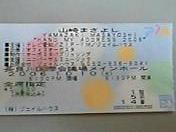 f0001781_21514022.jpg