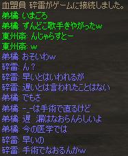 c0017886_1461383.jpg