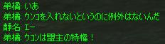 c0017886_1494975.jpg