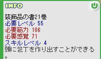 b0027699_23117100.jpg