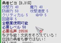 b0027699_231222100.jpg