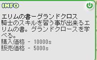 b0027699_6555933.jpg