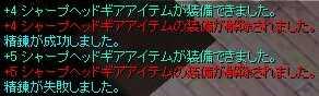 e0001301_103245.jpg