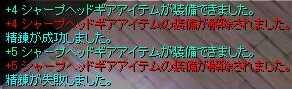 e0001301_10852.jpg