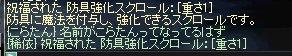 b0078004_016246.jpg