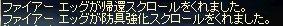 b0078004_017445.jpg