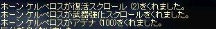 b0078004_0184025.jpg