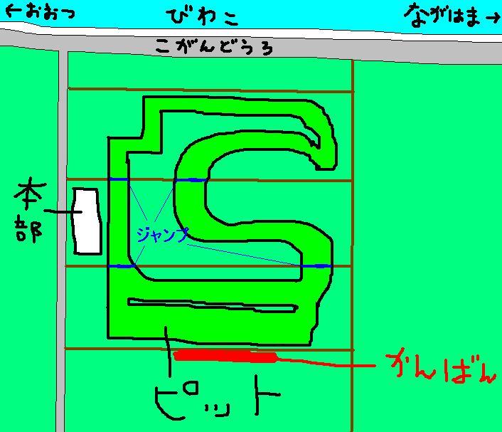 f0069610_45036.jpg
