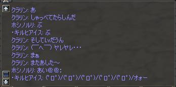 b0056117_826890.jpg