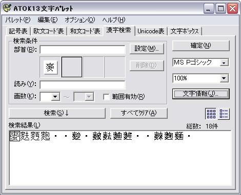f0065721_18275492.jpg