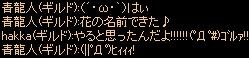 f0086137_6472435.jpg