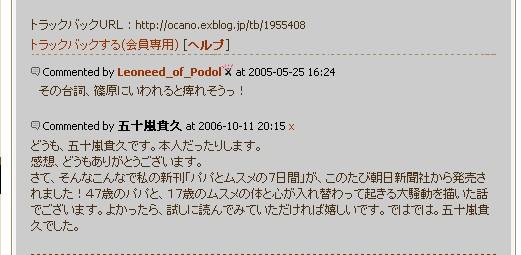 a0006144_17545367.jpg
