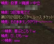 f0057350_22155938.jpg