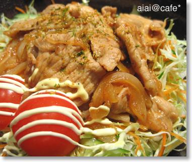 味噌豚丼_a0056451_1249428.jpg