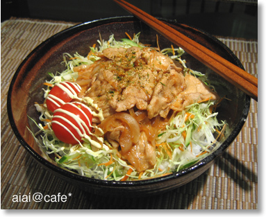 味噌豚丼_a0056451_1254878.jpg