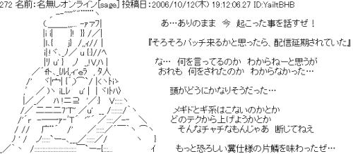 e0080379_19342458.jpg