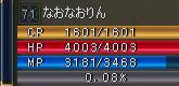 f0078881_23535686.jpg