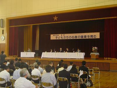 第46回新潟県小中学校PTA研究大会_b0092684_724375.jpg