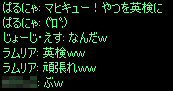 c0056384_15415982.jpg