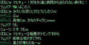 c0056384_1542786.jpg