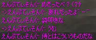 c0017886_12424789.jpg