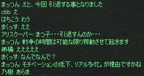 c0017886_12514570.jpg