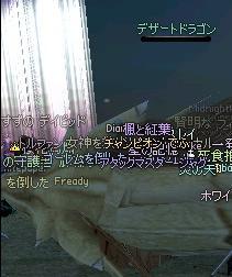 f0048418_9482690.jpg