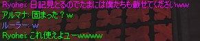 b0016320_12443546.jpg