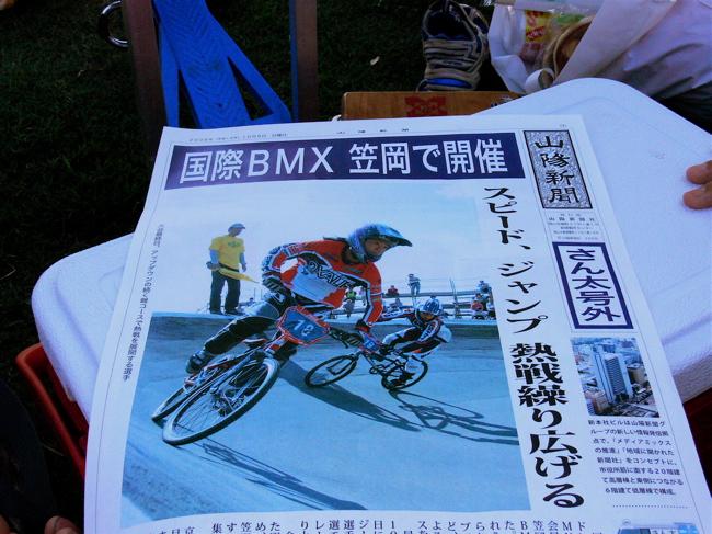 笠岡日記VOL3 プロジェクトW?..._b0065730_663260.jpg