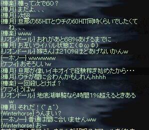 b0036436_19195035.jpg