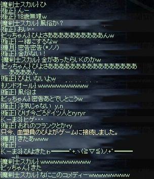 b0036436_19261137.jpg