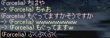 b0036436_19395441.jpg