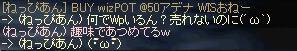 b0036436_19545580.jpg