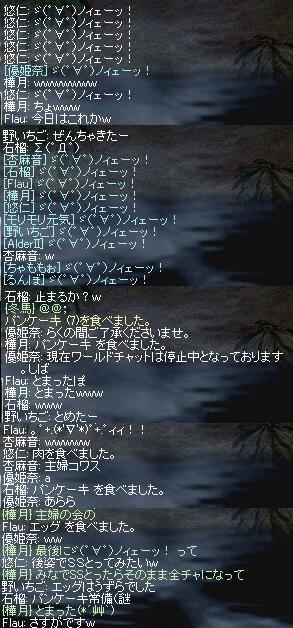 b0036436_1985723.jpg