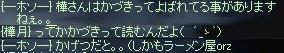 b0036436_19916100.jpg