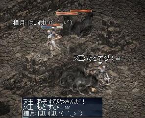 b0036436_20125821.jpg