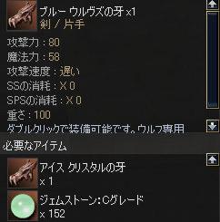 e0056837_141952.jpg