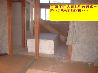f0031037_20443796.jpg