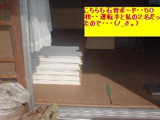 f0031037_20444431.jpg